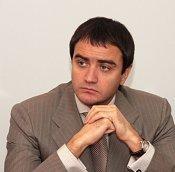 В Днепропетровске состоялся Пятый съезд областной Федерации футбола
