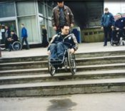 На Центральном вокзале Днепропетровска появятся кнопки вызова для пассажиров-инвалидов
