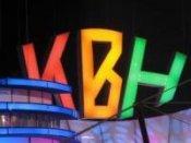 """В Днепропетровске стартует открытый межвузовский чемпионат """" Кавун-2009"""""""