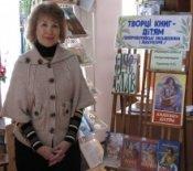 2 апреля - Международный день детской книги