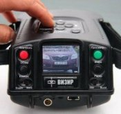 Правомерность использования ГАИ прибора «Визир» оспаривают в суде