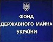 Объявлен конкурс по отбору оценщика рыночной стоимости  госпакета акций ОАО «Днеправиа»