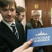 Украина рискует остаться без дипломированных специалистов
