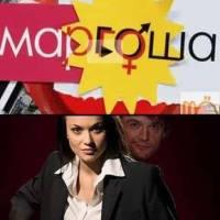 Маргоша: продолжение следует?