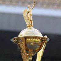 Днепропетровск ожидает приезда 13 тысячи болельщиков на финал Кубка Украины по футболу
