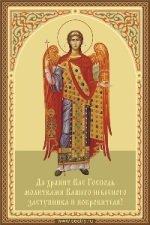 14 августа именины Александра, Дмитрия, Леонтия, Тимофея и Федора