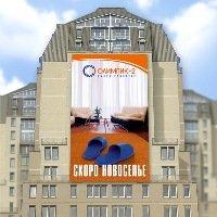 В Днепропетровске ищут инвесторов для достройки «Олимпик-2»