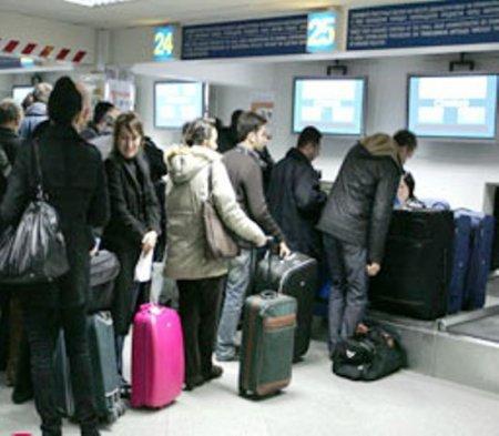 Аэропорт Днепропетровска закрыли!