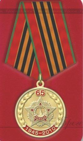 Награды ветеранам