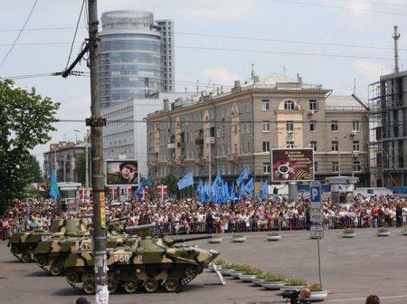 В Днепропетровске отметили День Победы