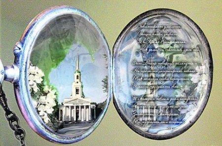 В Днепропетровске выбрали символы города