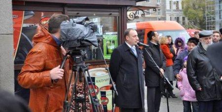 В Днепропетровске открыли мемориальную доску в память о расстрелянных евреях