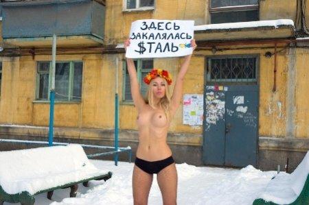 В Днепропетровске FEMEN прошлись по Тимошенко. Фото
