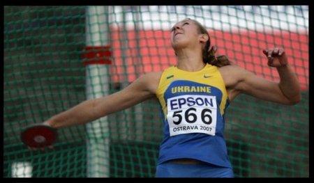 Похороны чемпионки Украины Марии Кошкаревой состоятся 11 марта в Днепропетровске