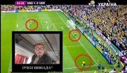УЕФА после матча Украины сделало выводы.