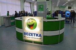 Rozetka.ua подозревается в торговле контрабандным товаром
