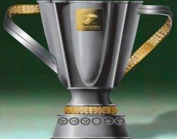 «Шахтер» – обладатель Суперкубка Украины 2012!