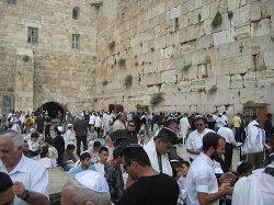 В Иерусалиме мужчинам разрешили заводить любовниц