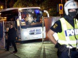 Полиция заявила о том, что взрыв в Бургасе осуществил террорист-смертник