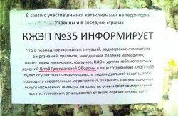 В Днепропетровске жителям не будут выдавать средства самозащиты.