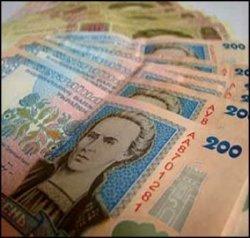 В днепропетровске услуги нотариуса стоят 117 тыс гривен.