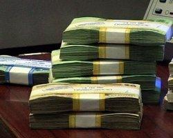 Днепропетровские чиновники растратили 1,5 миллиона гривен