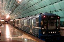 Кредит на метро Днепропетровска составит 152 миллиона евро