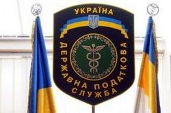 Днепропетровцев спросят об отношении к налоговой службе