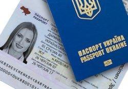 За новый паспорт украинцы будут отдавать по 120 гривен каждые 10 лет