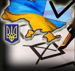 Днепропетровцев научат голосовать правильно