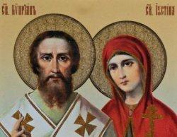 В Днепропетровск привезли мощи Киприана и Иустины