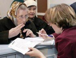 Днепропетровцы спешат оформить субсидии