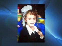 Пропавшую в Днепропетровской области школьницу нашли мертвой
