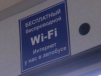 В маршрутках Днепропетровска появился бесплатный Wi-Fi