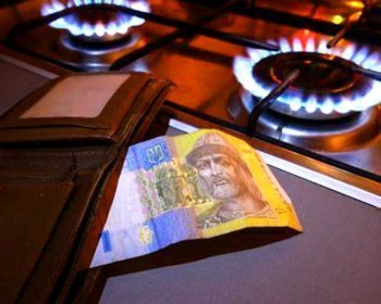 Требовать от Украины возврата долгов по газу Россия пока не будет