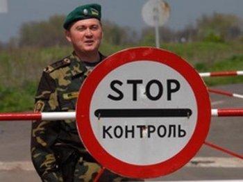 Россия не планирует вводить ответные ограничения на въезд для граждан Украины