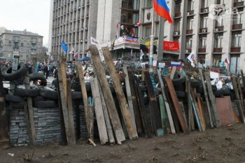 В центре Донецка после сильного взрыва слышны выстрелы