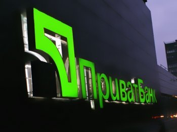 Банкоматы и отделения Приватбанка прекращают работу в Луганской и Донецкой областях
