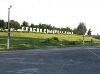 Крым заявил о водной независимости от Украины