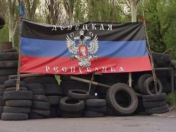 Власти Донецкой Народной Республики запутались в дальнейших действиях