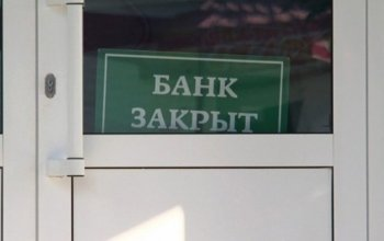 Еще шесть украинских банков прекратили свою работу в Крыму