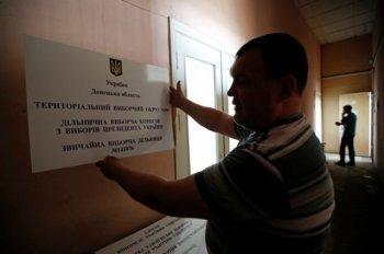 Донбасс воздержался от выборов президента Украины
