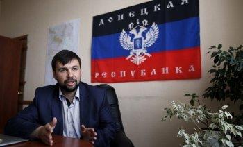 ДНР просит помощи у России и переходит на российское законодательство