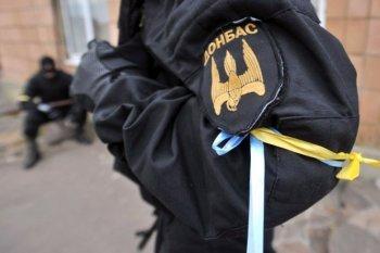 Батальон «Донбасс» просит у киевских властей тяжелое вооружение