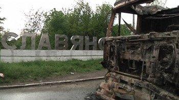 На востоке Украины прекратили огонь – люди в ожидании мира