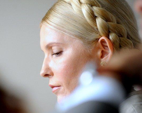 Верховный суд полностью оправдал Юлию Тимошенко
