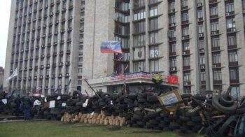 ОДА Донецка была расстреляна из гранатомета
