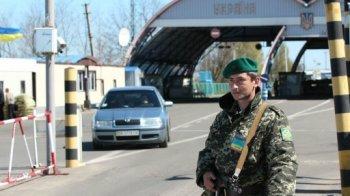 Украинские пограничники массово покидают погранпункты