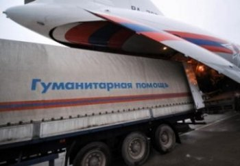 Донецку грозит гуманитарная катастрофа