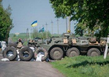 Ополченцы неудачно атаковали блокпост украинских силовиков под Славянском